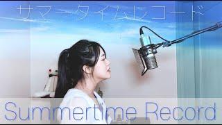 【CielA】サマータイムレコード (서머 타임 레코드) …