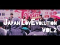 J FEST Japan LovEvolution vol.2