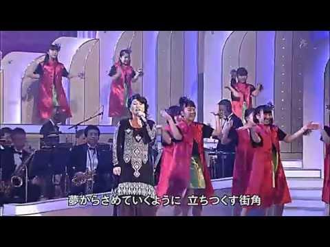 「 ミ・アモーレ 」 夏川りみ  栃木県立真岡女子高 ダンス部