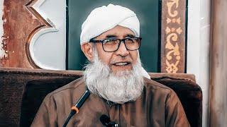فكل خير في اتباع من سلف .. جوهرة التوحيد من مسجد كفرسوسة الكبير في ..11/11/2017