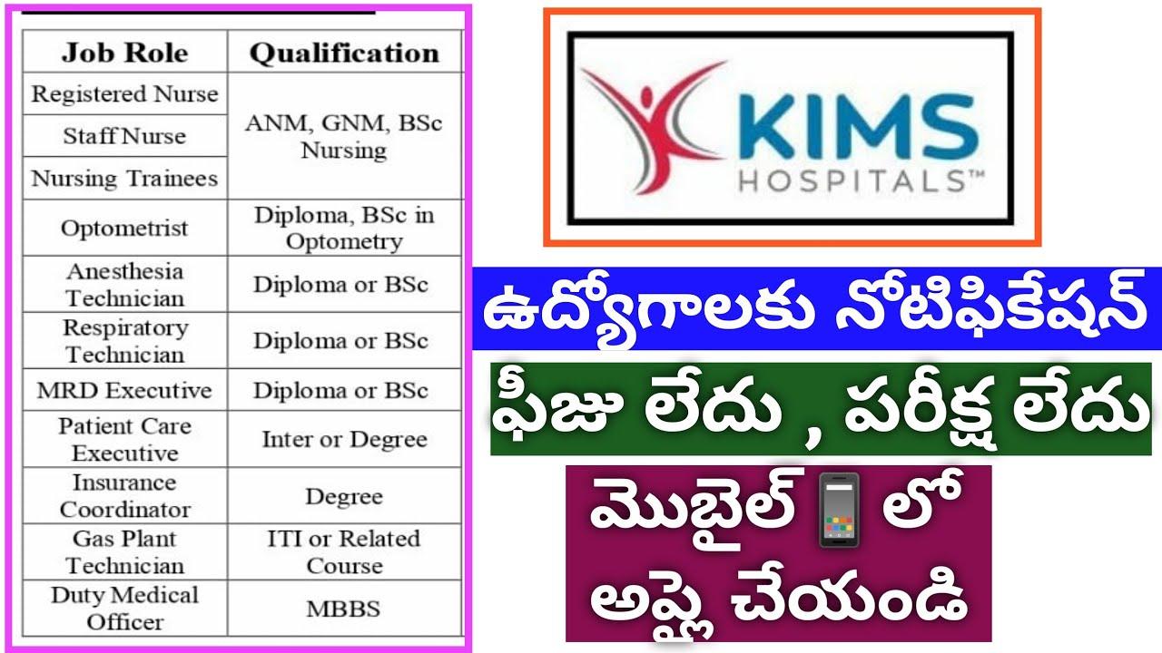 KIMS Hospital jobs notification | APSSDC jobs Notification | Latest job notifications | Private jobs