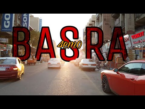 Basra City With A Different Vision