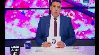 """تعليق ناري لـ احمد الشريف علي ركلة جزاء الاهلي.. """"بس الناس بتزعل !"""""""