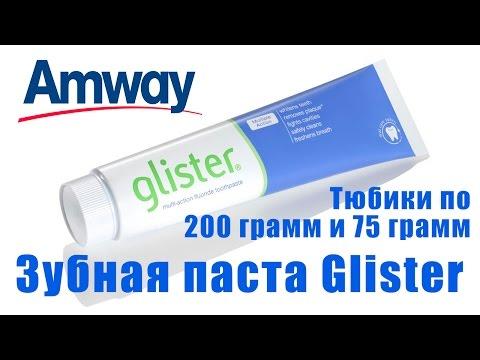 GLISTER - Многофункциональная зубная паста