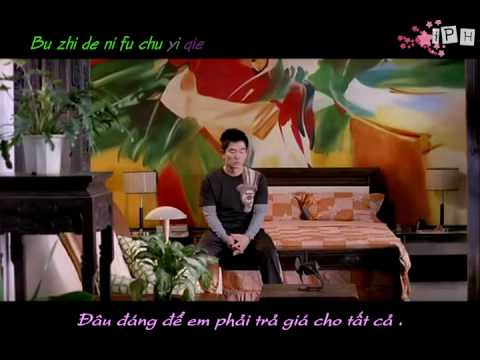 Richie Ren Hai You Wo