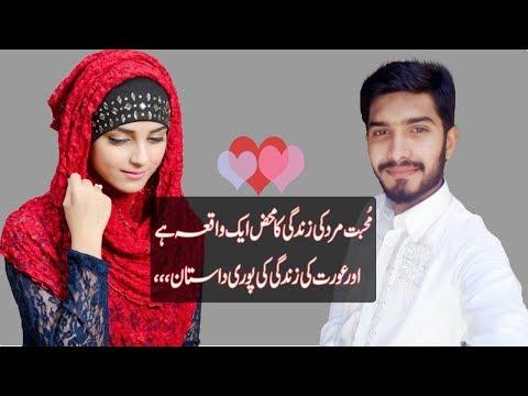 Heart Touching Collection Of 2 Line Urdu Poetry Rj Adeel Hassan SadPoetry 2line sad poetry in urdu 