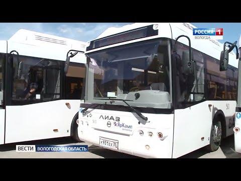25 автобусов нового поколения вышли на маршруты в Череповце
