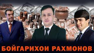 САРИ МАРДУМРО ГАРАНГ НАКУНЕД!