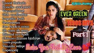 Ever Green 1990s Hits Part 1  Tamil Ever Green Songs   Tamil Songs   Tamil Melody Hit   Nonstop Hits