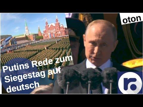 Putins Siegestagsrede auf deutsch