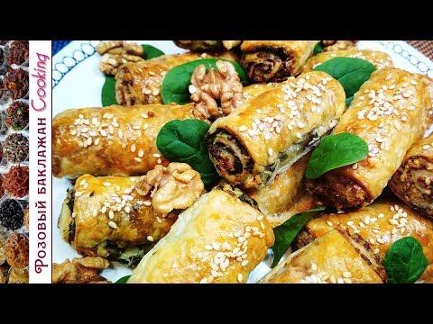 Миниатюрные слоёные Рулетики со шпинатом и орехами. Две закуски по одному рецепту.