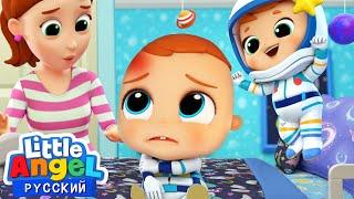 Прыг-Скок, Малыш Саша 😉 | Развивающие Песенки Для Детей | Little Angel Русский