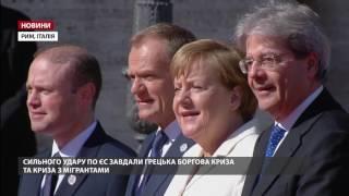 60 років першим угодам Євросоюзу: про що домовилися на...