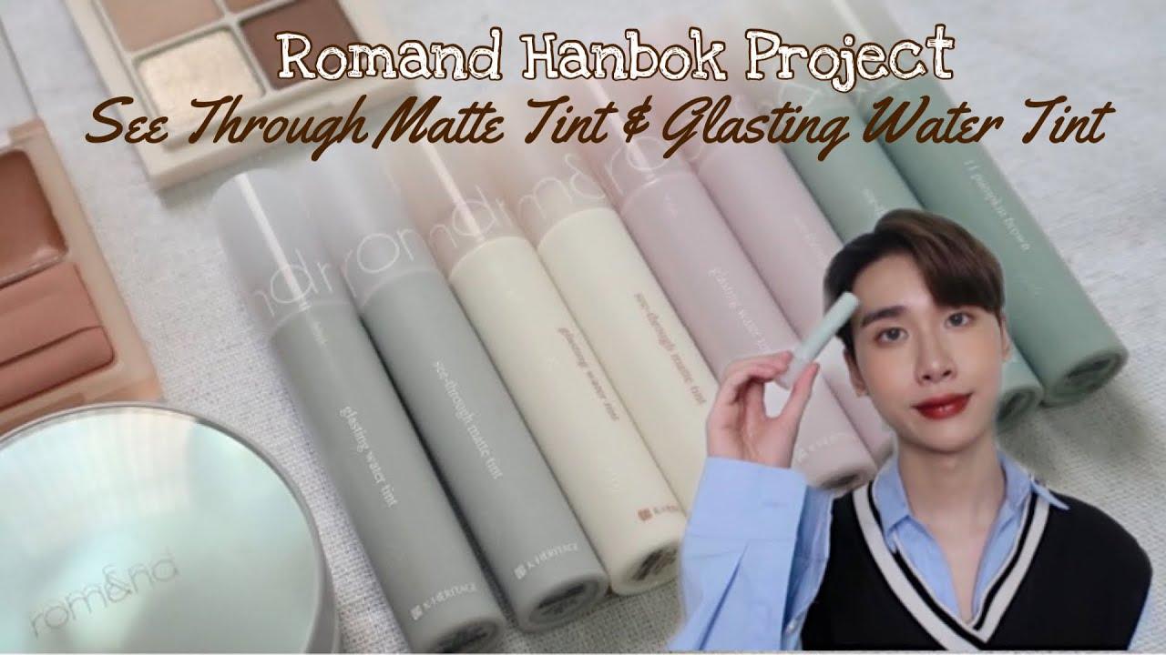 ROMAND HANBOK PROJECT   8 Màu Mới Romand See Through Matte Tint \u0026 Glasting Water Tint   Yeah I'm Lio