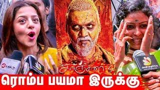 OMG 😱 Highly Scary !   Kanchana 3 Public Reaction & Review   Raghava Lawrence, Vedhika, Oviya