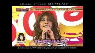 ミラクルひかる - YOUからの~浅野温子 浅野温子 検索動画 13