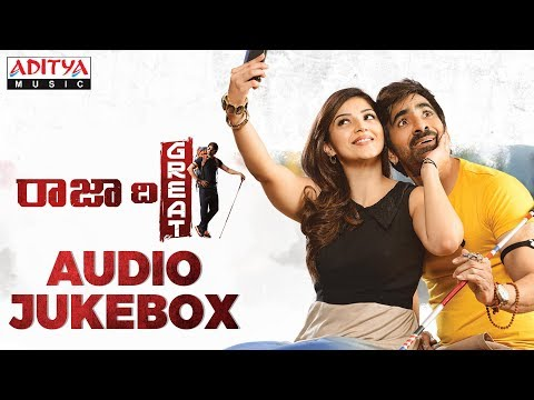 Raja The Great Audio Jukebox | Raja The Great Songs | RaviTeja, Mehreen,Sai Kartheek, AnilRavipudi