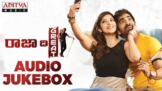 Raja The Great Telugu Movie Songs Jukebox | RaviTeja, Mehreen,Sai Kartheek, AnilRavipudi