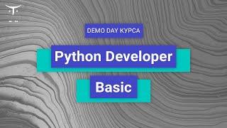 Demo Day курса «Python Developer. Basic»