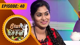 Star Kitchen – | (14/08/2015) | Actress kavitha's Special Cooking