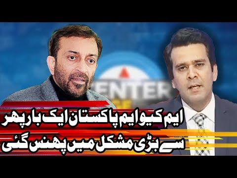 Center Stage With Rehman Azhar - 28 October 2017 - Express News