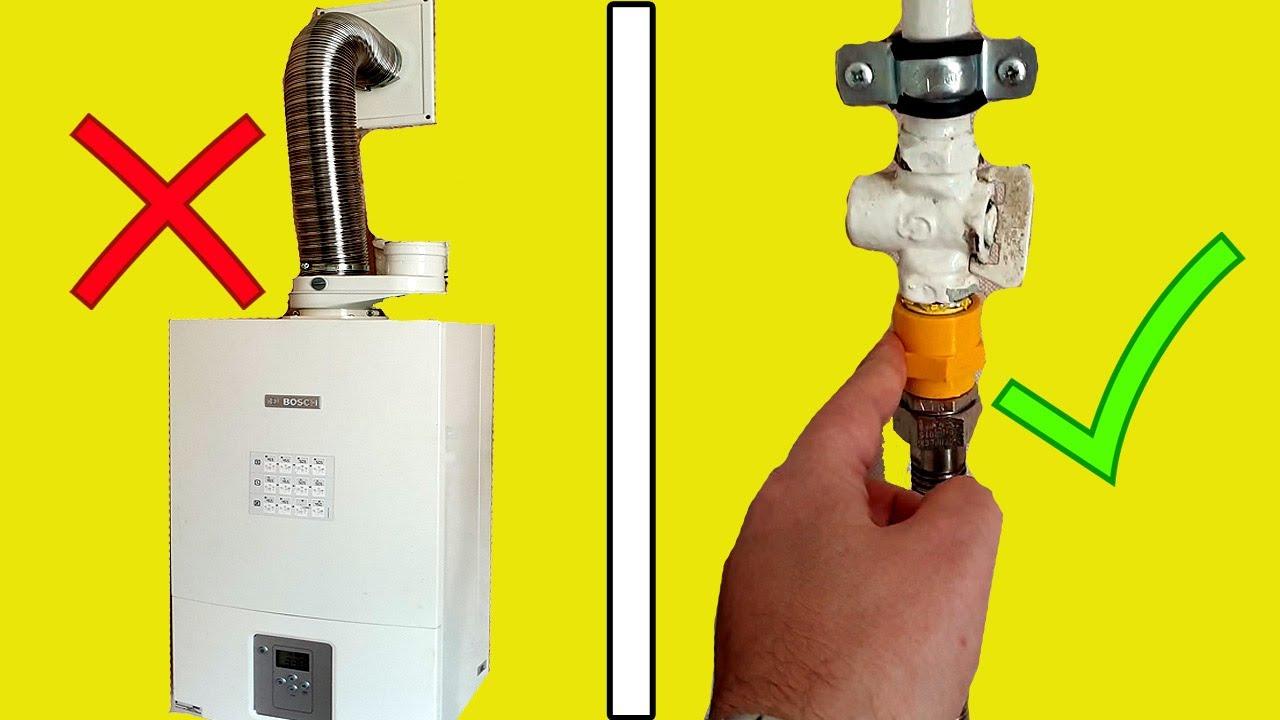 3 ошибки ПРИ ПОДКЛЮЧЕНИИ газового котла
