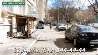 Ремонт Холодильників На Дому СПБ Атлант, Стінол, Індезіт, АЕГ і ін.
