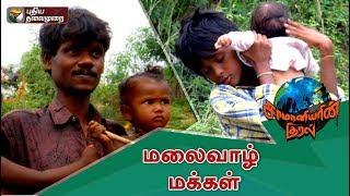 Samaniyarin Kural – Puthiya Thalaimurai tv Show