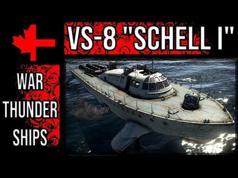 """War Thunder - VS-8 """"Schell I"""""""