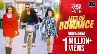 Lets Do Romance - Soham, Payel, Tnusree HD.mp4