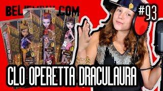 Новые куклы Монстер Хай 2015 Клодин Оперетта Дракулаура (БУ ЙОРК) обзор Школа Монстров Monster High