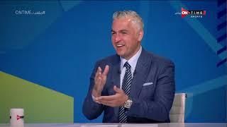 ملعب ONTime - جمال حمزة: الأهلي لايستحق الفوز أمام طلائع الجيش والنتيجة العادلة التعادل
