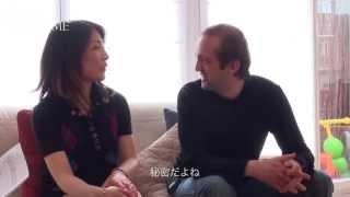 日本人とフランス人の国際結婚は年々増加していく傾向にあるとか(在仏...