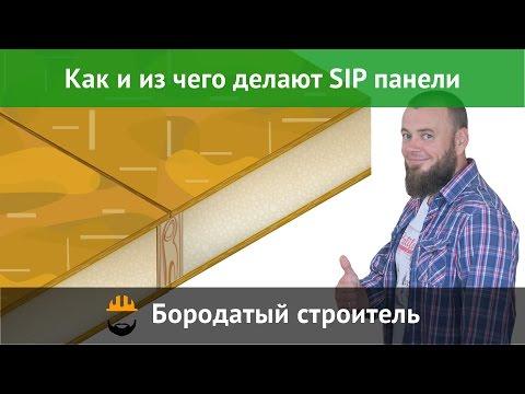 sip- - заказать дом из sip