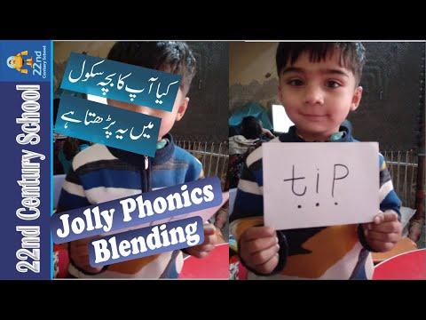 Best School In Pakistan-Jolly Phonics For Kids-Homeschool In Pakistan