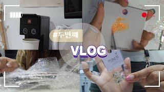 [Vlog] 네일해쏘 /네일재료 언박싱 / 일리커피머신…