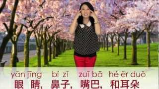 "Learn ""Head, Shoulders, Knees, and Toes"" in Mandarin Chinese!"