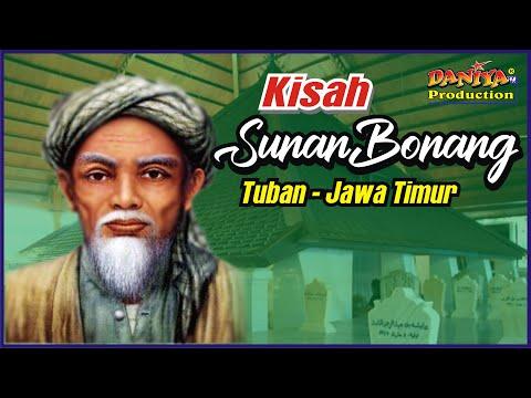 Sunan Kalijaga (film) - Wikipedia bahasa Indonesia ...
