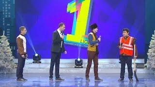 КВН Сборная Амурской области «People» - 2016 Первая лига Финал Приветствие