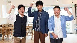 10周年 記念SPに江口洋介がゲスト出演 - 国分太一の料理番組『男子ごはん』