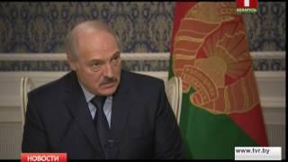 Лукашенко рассказал о схеме «дешевая нефть — дорогой газ»