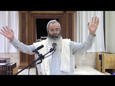 ט' באב - הרב יהודה מלמד