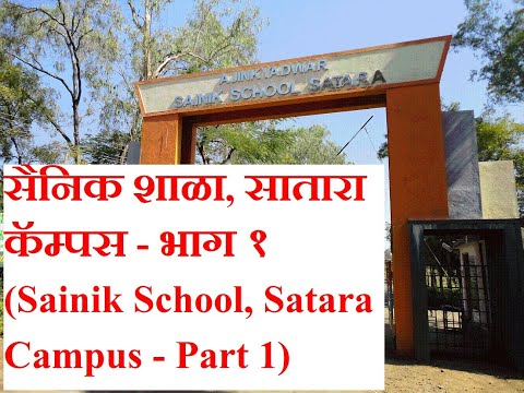Sainik School Satara Campus part 1