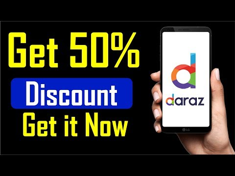 How to Get 50% Discount on Daraz Online Shopping | how to get daraz discount code