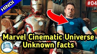 Marvel Cinematic Universe unknown facts | MCU facts | Explained in hindi | Part 04