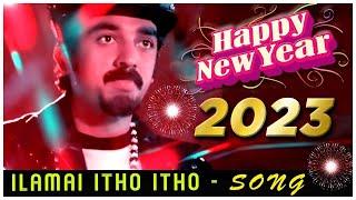 Wishing all the viewers a very happy new year 2019. watch & enjoy ilamai itho video song from sakalakala vallavan by spb ft kamal haasan on 201...