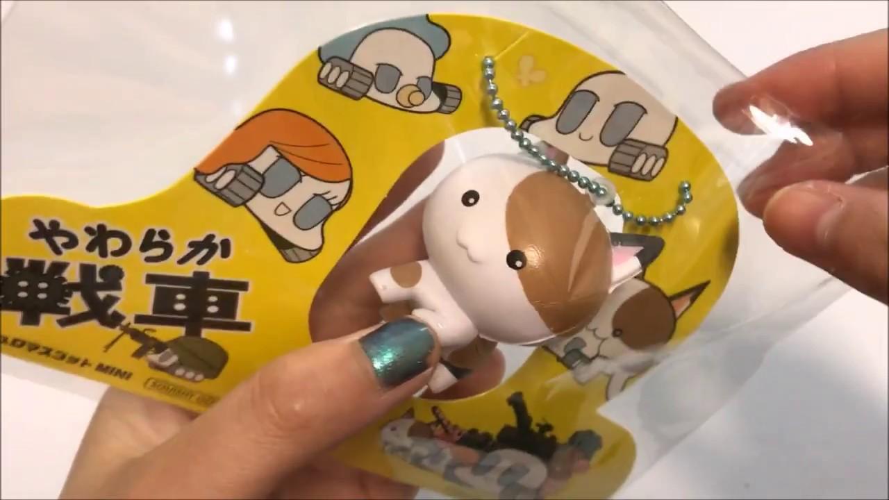 Ibloom Squishy Haul : CharmsLOL Haul Ibloom Mini Cat Tanker Squishy Package #7 - YouTube