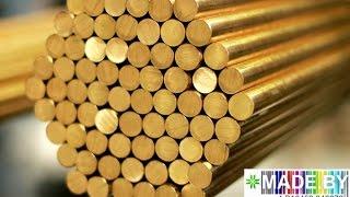Производство латунного прутка. MADE.BY(Пруток латунный применяется в кораблестроении, авиационной и химической промышленности, электроэнергетик..., 2015-11-05T11:04:58.000Z)
