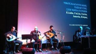Apoxairetismos - Nikos Kazantzakis / Αποχαιρετισμός (Θάλασσα, Μεσοπέλαγα)-Καζαντζάκης by Lagouto, 13