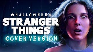 Stranger Things - Main Theme Music | Soundtrack